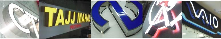 Буквы металлические со световым лицом