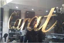 Интерьерная вывеска ювелирного магазина