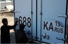 Дублирующие номера для грузовых автомобилей