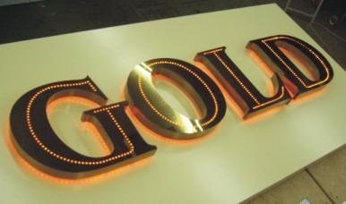 Объемные металлические буквы со светодиодами на вывески ювелирного салона (ТЦ «Ашан», Марфино).