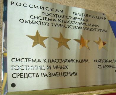 Комбинированная табличка с элементами из различных видов нержавеющей стали