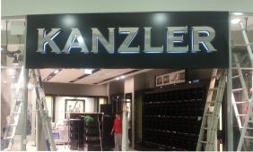 Вывеска сетевого магазина KANZLER