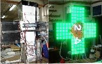 Крест для аптеки с открытой светодиодной подсветкой