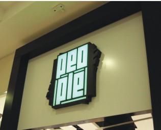 Вывеска сети магазинов People компании SAVAGE в торговом центре «Золотой Вавилон».