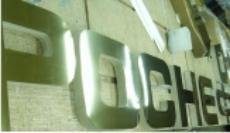 Объемные буквы из нержавеющей стали с напылением «под золото»