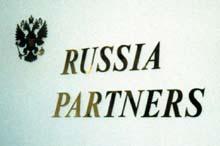 """Интерьерная вывеска в приемной Российско-Американского инвестиционного фонда """"RUSSIA PARTNERS"""""""