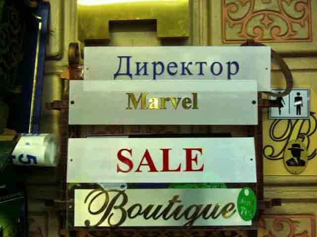 Таблички с брэндами производителей товаров