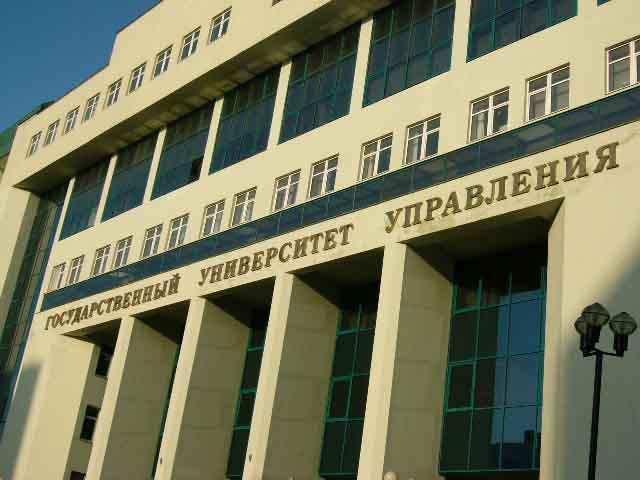 Объемные металлические буквы на фасаде здания Университета управления